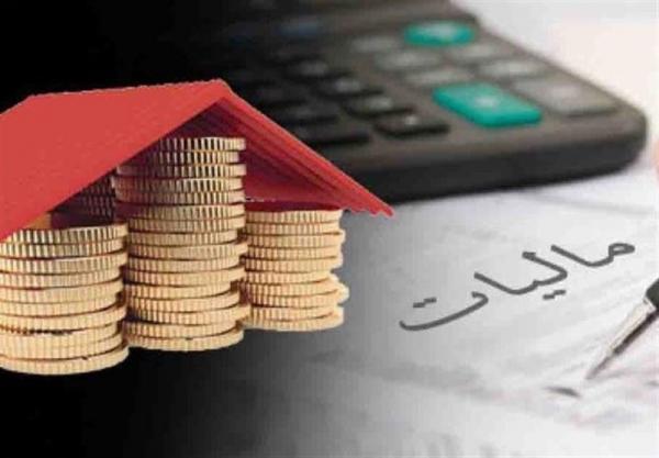 اخذ مالیات ۷۰۰ میلیارد تومانی از املاک لوکس/ معافیت جدید برای واحدهای تجاری