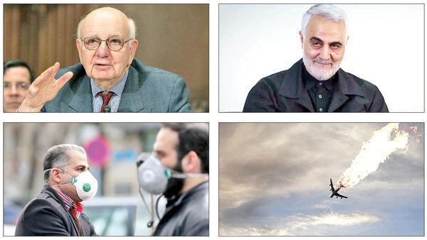 سیاستمداران,اخبار سیاسی,خبرهای سیاسی,اخبار بین الملل