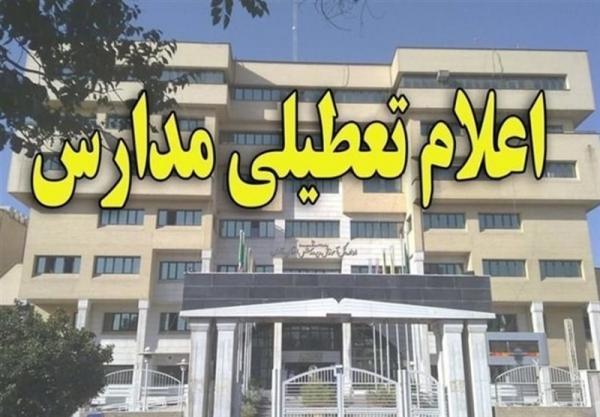 تعطیلی مدارس در کرمان و لرستان,نهاد های آموزشی,اخبار آموزش و پرورش,خبرهای آموزش و پرورش