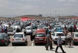 قیمت انواع خودروها در بازار,اخبار خودرو,خبرهای خودرو,بازار خودرو
