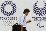 بازی های المپیک 2020 توکیو,اخبار فوتبال,خبرهای فوتبال,المپیک