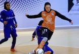 تیم ملی فوتسال زنان,اخبار ورزشی,خبرهای ورزشی,ورزش بانوان