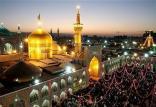 حرم حضرت رضا,اخبار مذهبی,خبرهای مذهبی,فرهنگ و حماسه