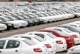 نحوه قیمتگذاری خودرو,اخبار خودرو,خبرهای خودرو,بازار خودرو