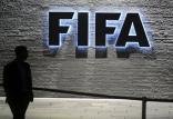 فدراسیون جهانی فوتبال,اخبار ورزشی,خبرهای ورزشی, مدیریت ورزش