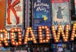 تئاتر برادوی,اخبار تئاتر,خبرهای تئاتر,تئاتر