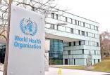 سازمان بهداشت جهانی,اخبار پزشکی,خبرهای پزشکی,مشاوره پزشکی
