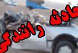 حادثه رانندگی در محور سراوان,اخبار حوادث,خبرهای حوادث,حوادث
