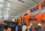 برخورد 2 قطار در پایتخت مکزیک,اخبار حوادث,خبرهای حوادث,حوادث
