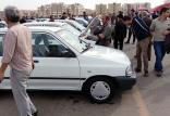 قیمت روز خودرو در 4 اسفند 98,اخبار خودرو,خبرهای خودرو,بازار خودرو