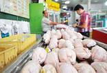 ممنوعیت خُرد کردن مرغ در مغازههای اصفهان,اخبار اقتصادی,خبرهای اقتصادی,کشت و دام و صنعت