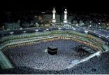 ثبت نام غیرحضوری حج تمتع,اخبار مذهبی,خبرهای مذهبی,حج و زیارت