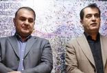 عبدالرضا موسوی و اسماعیل خلیل زاده,اخبار فوتبال,خبرهای فوتبال,لیگ برتر و جام حذفی