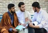 لغو دروس و امتحانات حوزههای علمیه,اخبار مذهبی,خبرهای مذهبی,حوزه علمیه