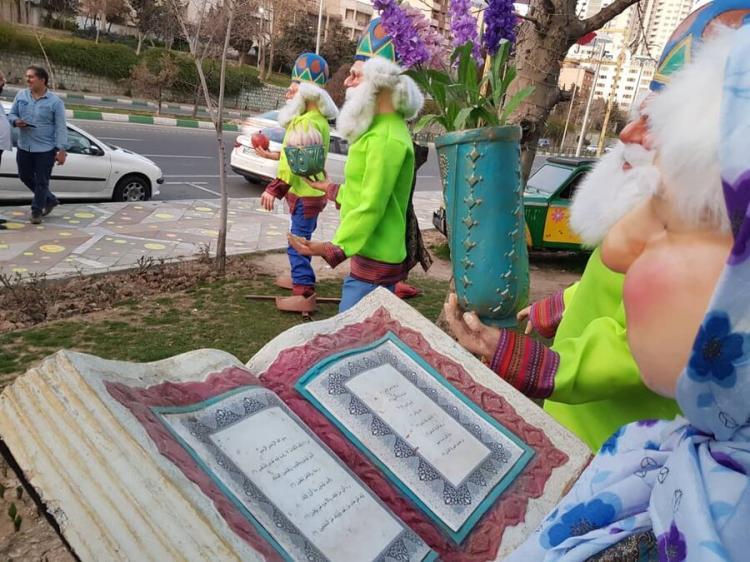 تصاویر نمادهای آئینی نوروز,عکس های نوروز در تهران,تصاویر نمادهای مناسبتی ویژه نوروز