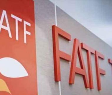 لایحه FATF,اخبار اقتصادی,خبرهای اقتصادی,اقتصاد کلان