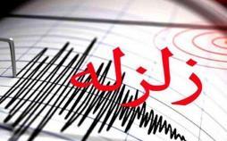 زلزله,اخبار علمی,خبرهای علمی,پژوهش