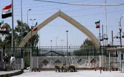 بسته شدن مرزهای زمینی عراق با ایران,اخبار اقتصادی,خبرهای اقتصادی,مسکن و عمران