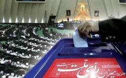 انتخابات مجلس یازدهم,اخبار سیاسی,خبرهای سیاسی,مجلس