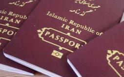 گذرنامه جمهوری اسلامی ایران,اخبار مذهبی,خبرهای مذهبی,حج و زیارت
