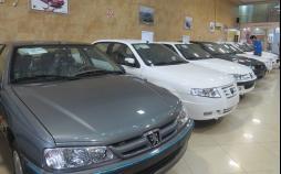 شرکت ایرانخودرو,اخبار خودرو,خبرهای خودرو,بازار خودرو
