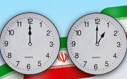 زمان عقب کشیده شدن ساعت رسمی کشور,اخبار اجتماعی,خبرهای اجتماعی,جامعه