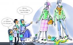 کاریکاتور شیوع کرونا در ایران,کاریکاتور,عکس کاریکاتور,کاریکاتور اجتماعی