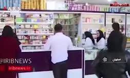 فیلم/ تولید لباس محافظ کرونا در اصفهان