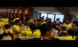 فیلم/ فیلم جنجالی از رختکن سپاهان
