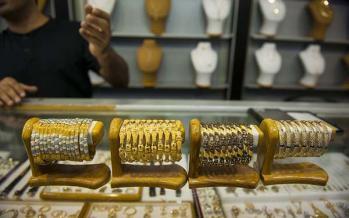 اتحادیه فروشندگان طلا و جواهر