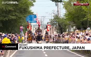 فیلم/ جشنواره سامورایی در شهر فوکوشیما ژاپن