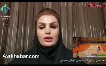 فیلم/ واکنش الهام شیخی به شایعه فوتش بر اثر کرونا؛ تشابه اسمی بوده است