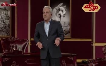 فیلم/ کنایه مهران مدیری به عکس های پخش شده طارمی و سحر قریشی