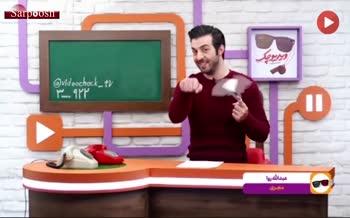 فیلم/ نگاهی طنز به حاشیه های بازی سپاهان - پرسپولیس و آنتونی استوکس (برنامه ویدیوچک)
