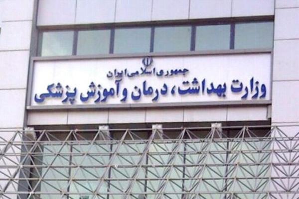 وزارت بهداشت: در صورت مهار نشدن کرونا محدودیتها شدیدتر میشود