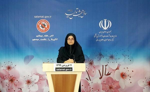 زهرا عبداللهی,اخبار پزشکی,خبرهای پزشکی,بهداشت