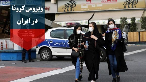 افزایش تعداد مبتلایان کرونا در ایران به ۴۱ هزار نفر/ تعداد جان باختگان به ۲۷۵۷ تن رسید