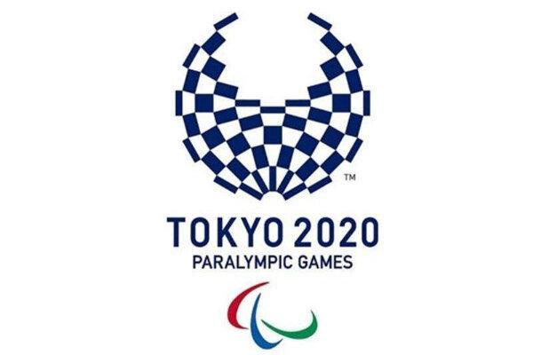 پارالمپیک توکیو 2020