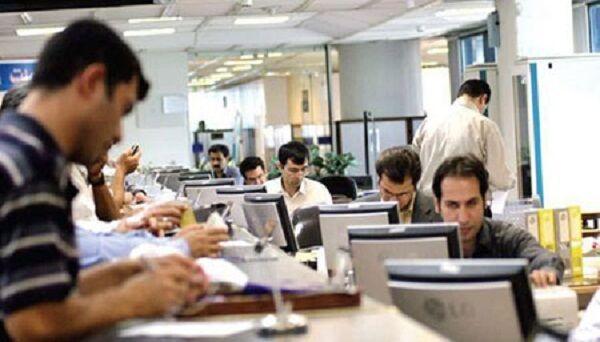 بخشنامه نحوه حضور کارمندان در ادارات، بانکها و بیمهها تا ۲۰ فروردین تمدید شد