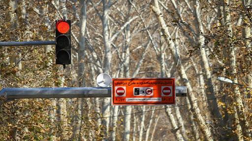 افزایش ۵ برابری جریمه ورود به منطقه طرح ترافیک از ابتدای اردیبهشت