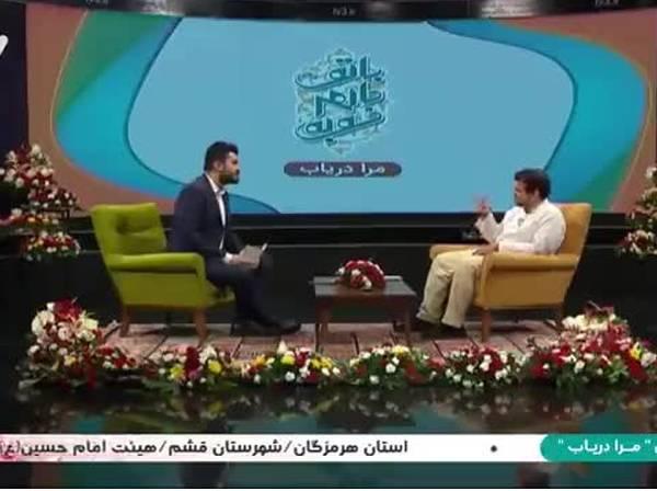کارشناسان صداوسیما,اخبار صدا وسیما,خبرهای صدا وسیما,رادیو و تلویزیون