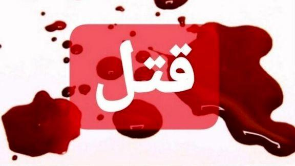 قتل نوجوان ۱۳ ساله در سیرجان