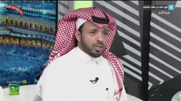 خبرنگار سعودی,اخبار فوتبال,خبرهای فوتبال,لیگ قهرمانان و جام ملت ها
