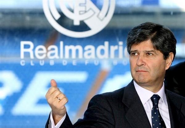 فرناندو مارتین,اخبار فوتبال,خبرهای فوتبال,حواشی فوتبال