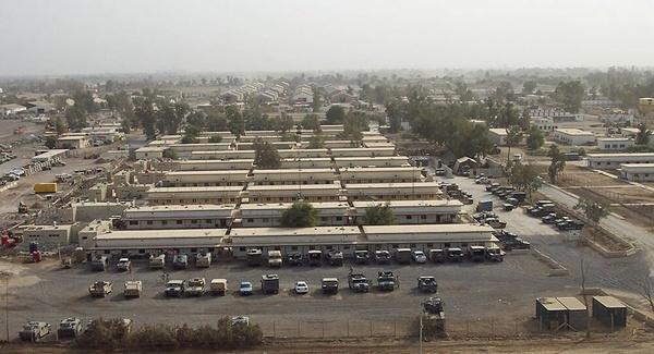 پایگاه نظامی التاجی عراق,اخبار سیاسی,خبرهای سیاسی,خاورمیانه