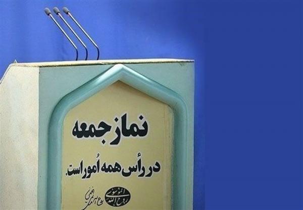 لغو نمازجمعه مراکز استانها در 8 فروردین 99,اخبار سیاسی,خبرهای سیاسی,اخبار سیاسی ایران