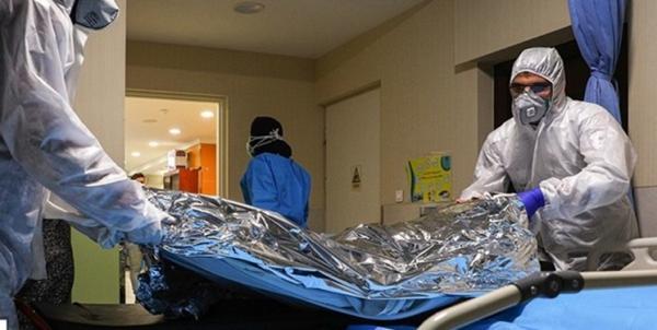 ویروس کرونا در مازندران,اخبار پزشکی,خبرهای پزشکی,بهداشت