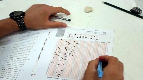 تقویم آزمونهای ۹۹ وزارت بهداشت,نهاد های آموزشی,اخبار آزمون ها و کنکور,خبرهای آزمون ها و کنکور