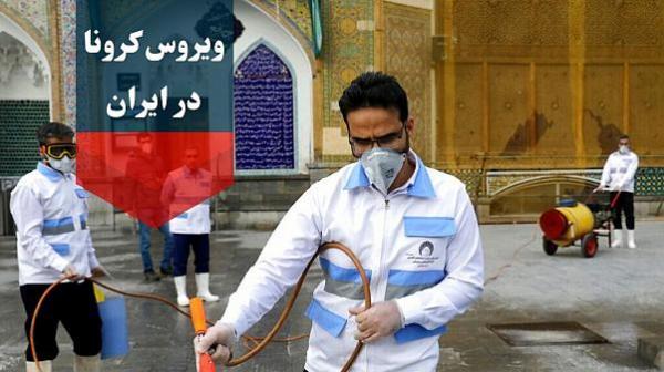 شناسایی ۲۳۸۹ نفر بیمار جدید کرونایی در ایران/ تعداد مبتلایان به ۲۹ هزار نفر و فوت شدگان به ۲۲۳۴ تن رسید