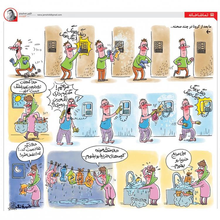 کاریکاتور نکات بهداشتی در برابر کرونا,کاریکاتور,عکس کاریکاتور,کاریکاتور اجتماعی
